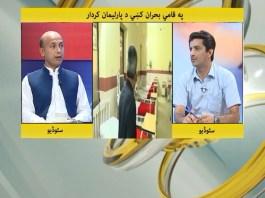 Khyber Online with Ejaz Yousafzai, Fayyaz Ahmad   6th May 2020   Khyber News