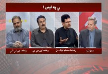 Marakka with Hassan Khan | 12th May 2020 | Khyber News