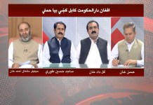 Marakka with Hassan Khan | 13th May 2020 | Khyber News