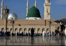 Saudi Arabia to open Prophet's Mosque in Madina from Sunday