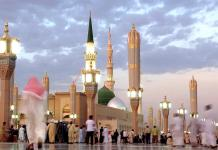 Saudi Arabia to reopen over 90,000 mosques including Prophet's Mosque after two months