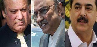 Accountability court summons Zardari, Nawaz, Gillani in fake accounts case