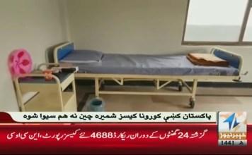 کورونا وائرس کا بڑا حملہ۔۔۔پاکستان میں کورونا وائرس سے متاثرہ افراد کی تعداد چین سے بڑھ گئی