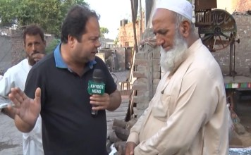 Capital Report with Zimal Khan | Lahore | EP # 103 | 3rd June 2020 | Khyber News