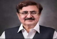 KP MPA Mian Jamshed Uddin dies of coronavirus