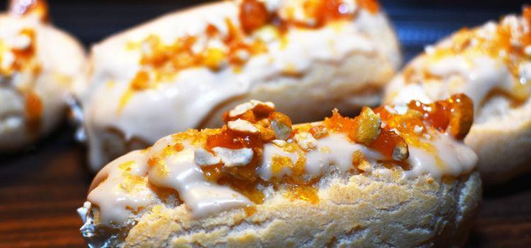 Crème – The New Ahdoos Bakery