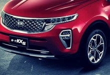 New 2022 Kia Sportage Redesign Hybrid Version