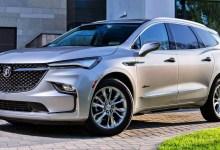 2023 Buick Enclave