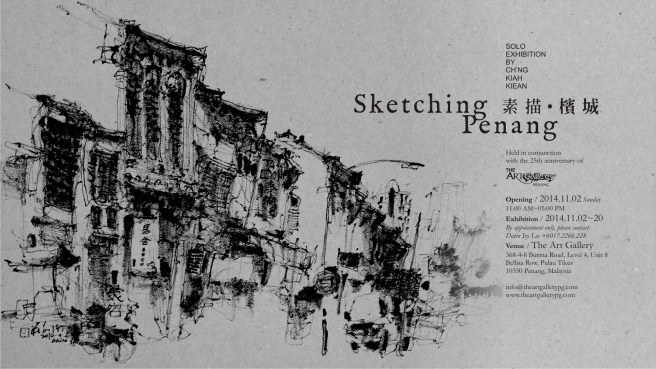 Sketching Penang_Wallpaper 01