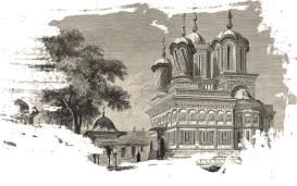 Legend of Manole Curtea de Argeș Monastery