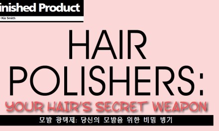 Hair Polishers: Your Hair's Secret Weapon