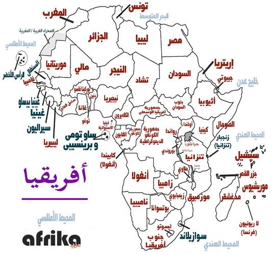 Kibaru معلومات عامة عن القارة الإفريقية