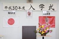 2018-04-07 入学式 (2)