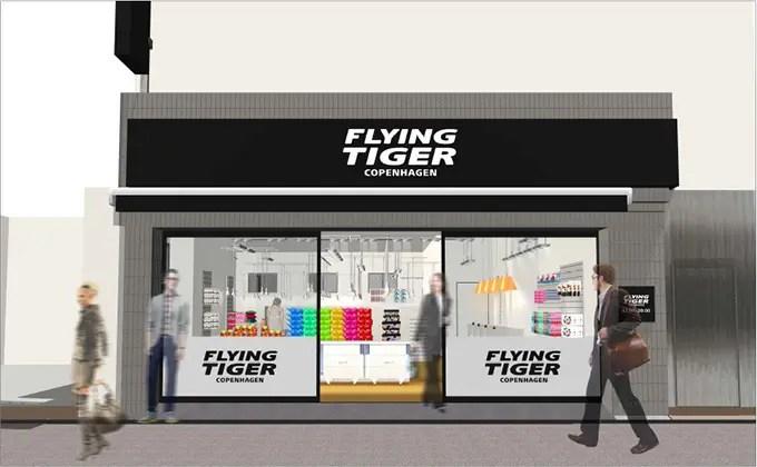 FlyingTigerKichijoji_01