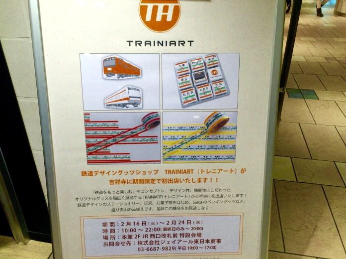 trainiart1