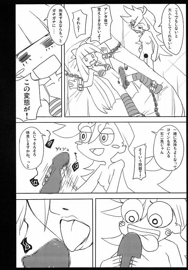 パンスト エロマンガ同人誌5