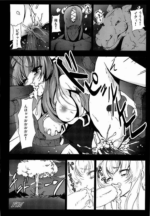這いよれ!ニャル子さん エロマンガ同人誌9
