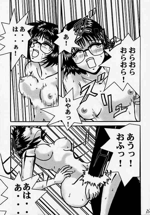 HUNTER×HUNTER エロマンガ同人誌35