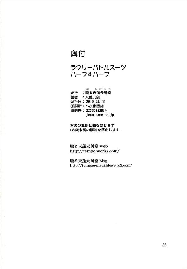 セーラームーン エロマンガ同人誌22