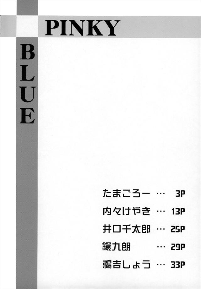 バトルスピリッツ エロマンガ同人誌3