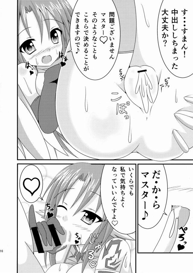 ノーゲーム・ノーライフ エロマンガ同人誌16
