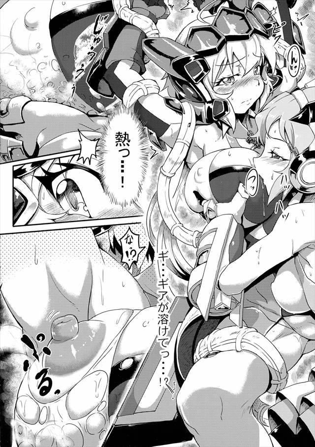 戦姫絶唱シンフォギア エロマンガ・同人誌1007