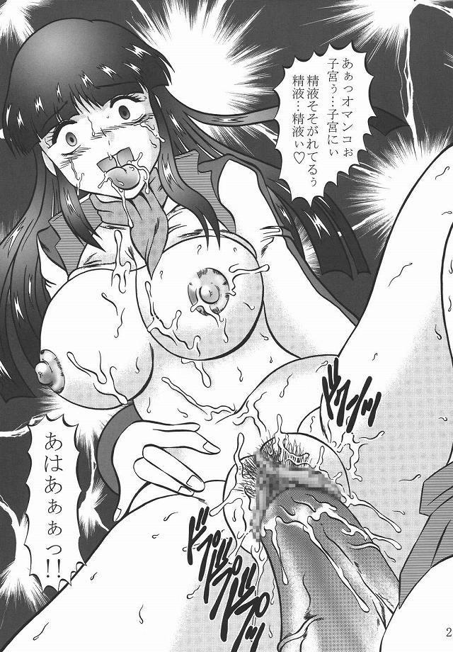 蒼穹のファフナー エロマンガ・同人誌2024