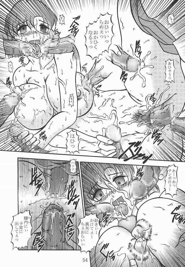 蒼穹のファフナー エロマンガ・同人誌2053