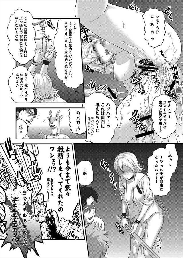 SKETDANCE エロマンガ・同人誌1018