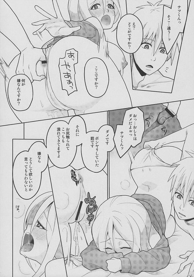 黒子のバスケ エロマンガ・エロ同人誌2011