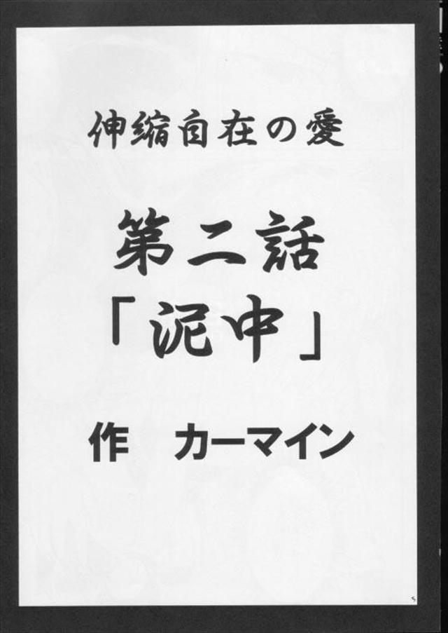 ハンターハンター エロマンガ・同人誌4004