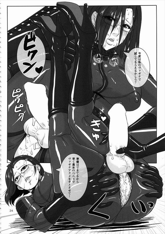 宇宙戦艦ヤマト2199 エロマンガ・同人誌2024