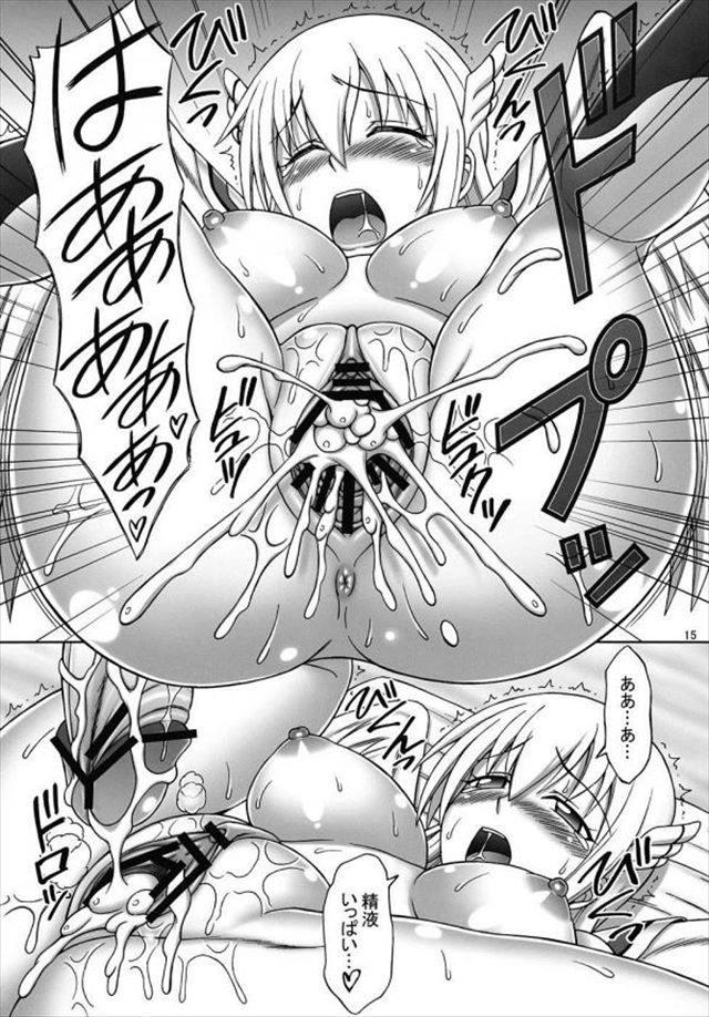 そらの落とし物 エロマンガ・同人誌5014