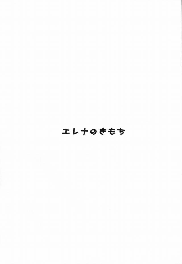 ガールフレンド エロマンガ・同人誌5003