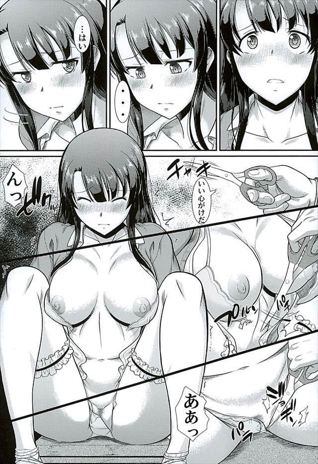 冴えカノ エロマンガ・同人誌5008