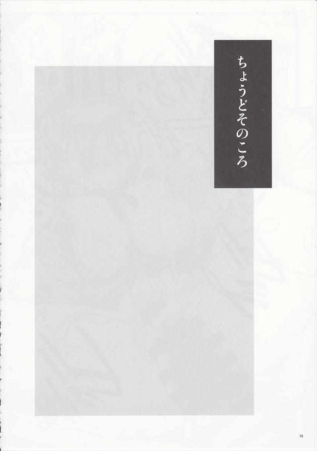 教えてギャル子ちゃん エロマンガ・同人誌2011