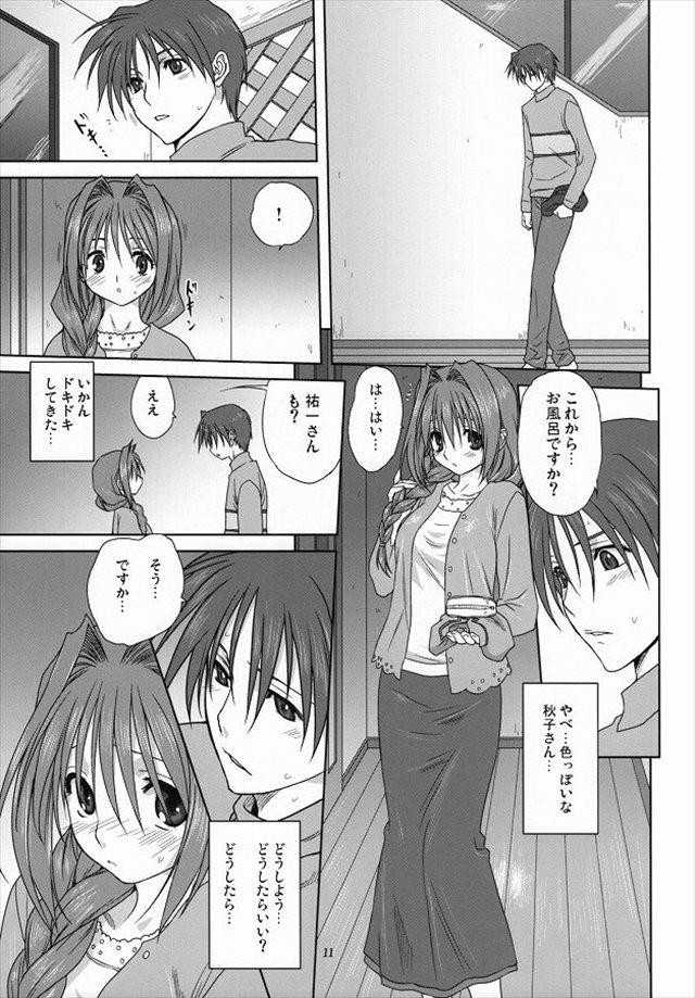 kanon エロマンガ・同人誌5009
