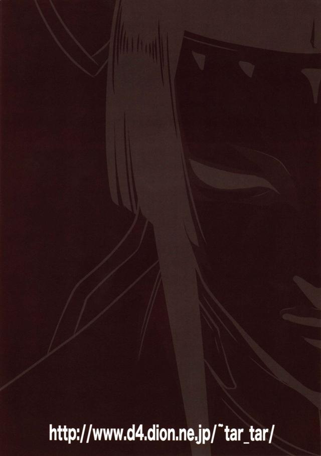 シドニアの騎士 エロマンガ・同人誌4026