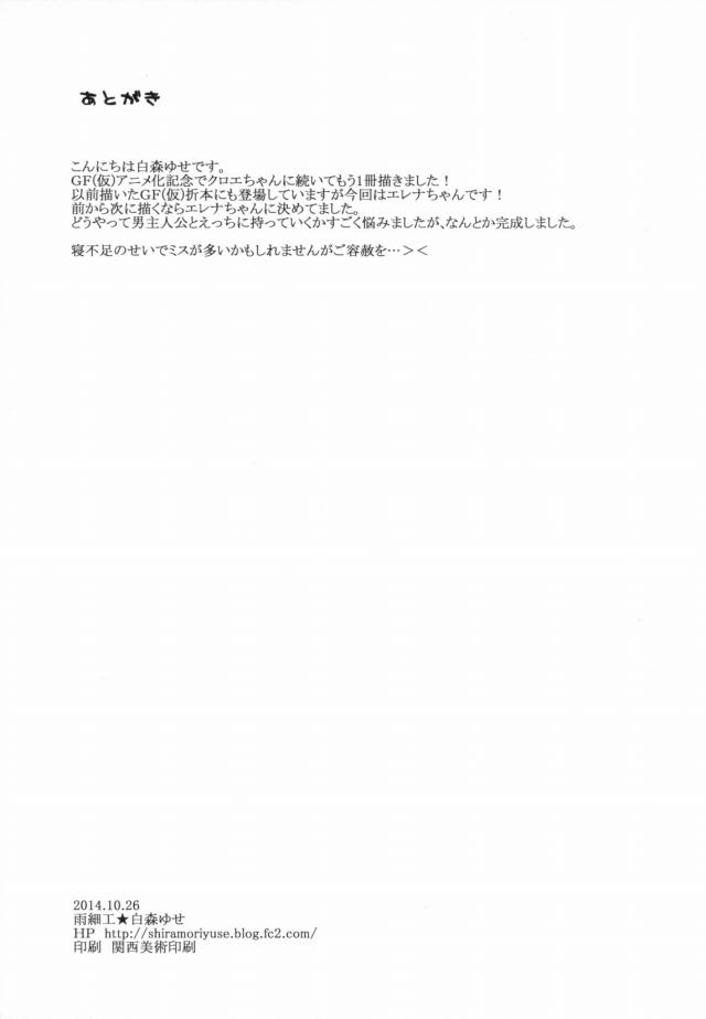 ガールフレンド エロマンガ・同人誌5020