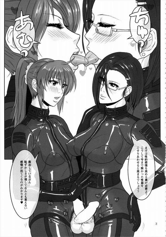 宇宙戦艦ヤマト2199 エロマンガ・同人誌2003