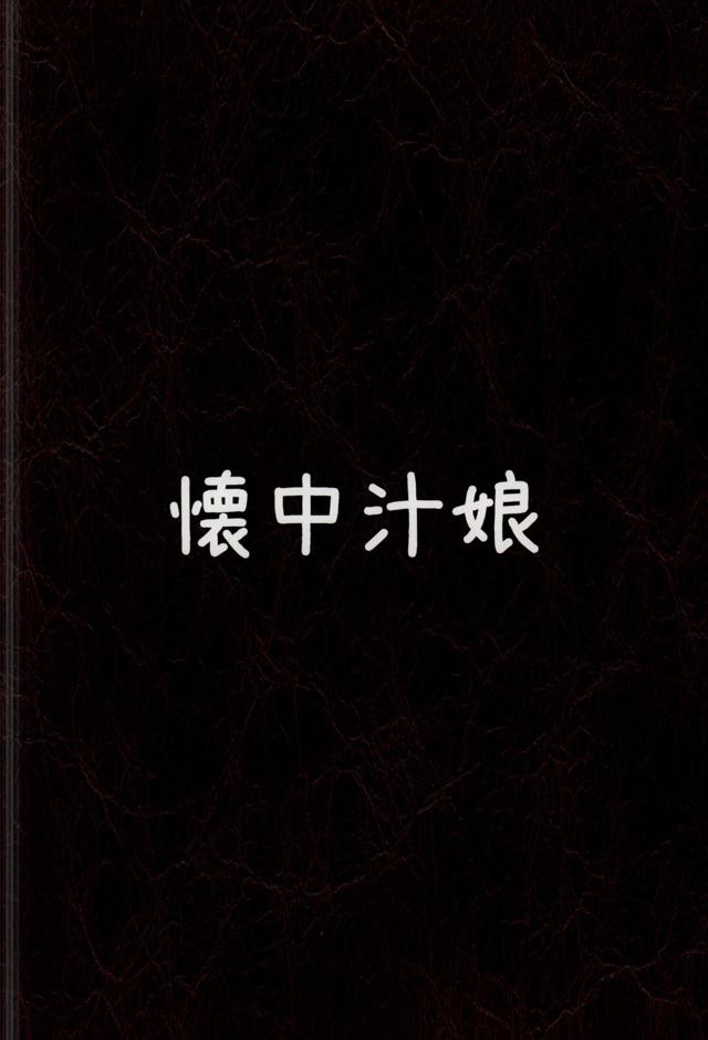 咲 エロマンガ・同人誌4028