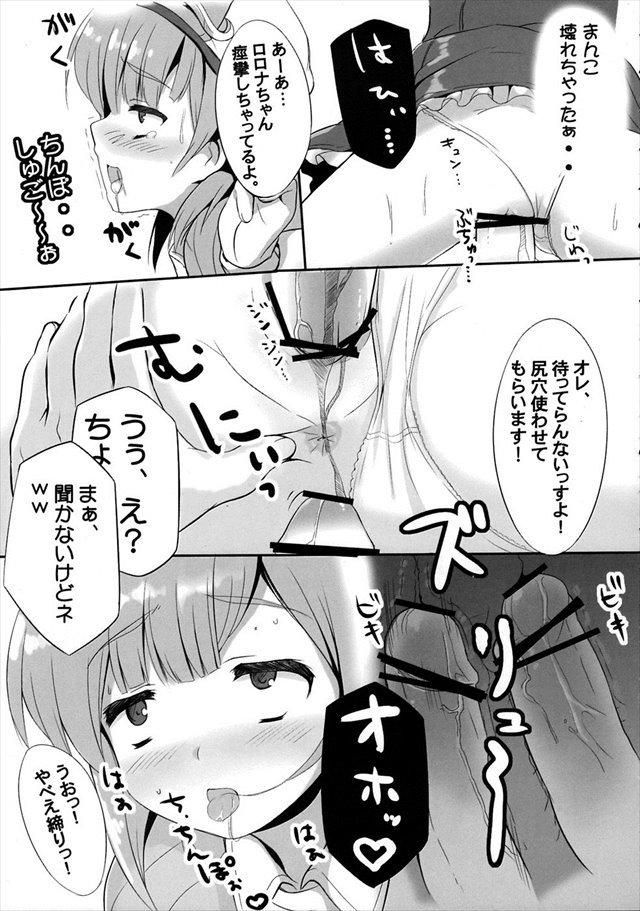 アトリエシリーズ エロマンガ・同人誌4008