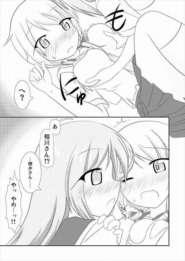 ゆゆ式 エロマンガ・同人誌6009