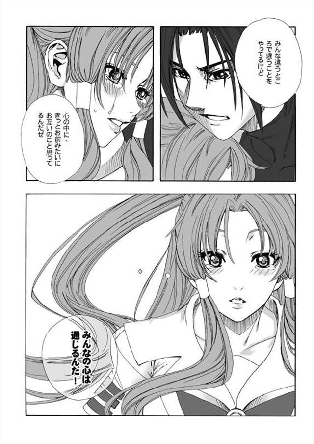 aria エロマンガ・同人誌5050