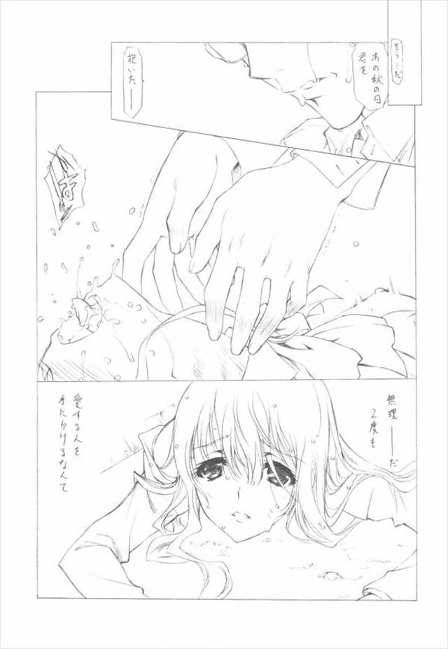 another エロマンガ・同人誌9040