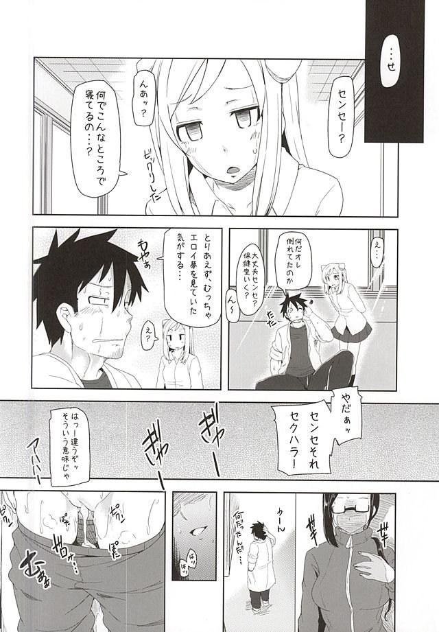 亜人ちゃんは語りたい エロマンガ・同人誌2017
