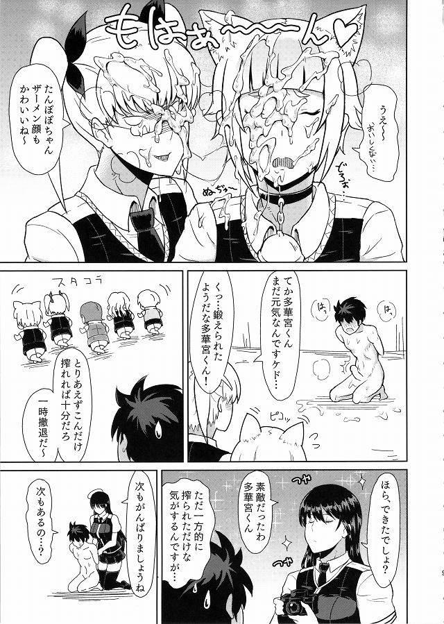 ウィッチクラフトワークス エロマンガ・同人誌5010
