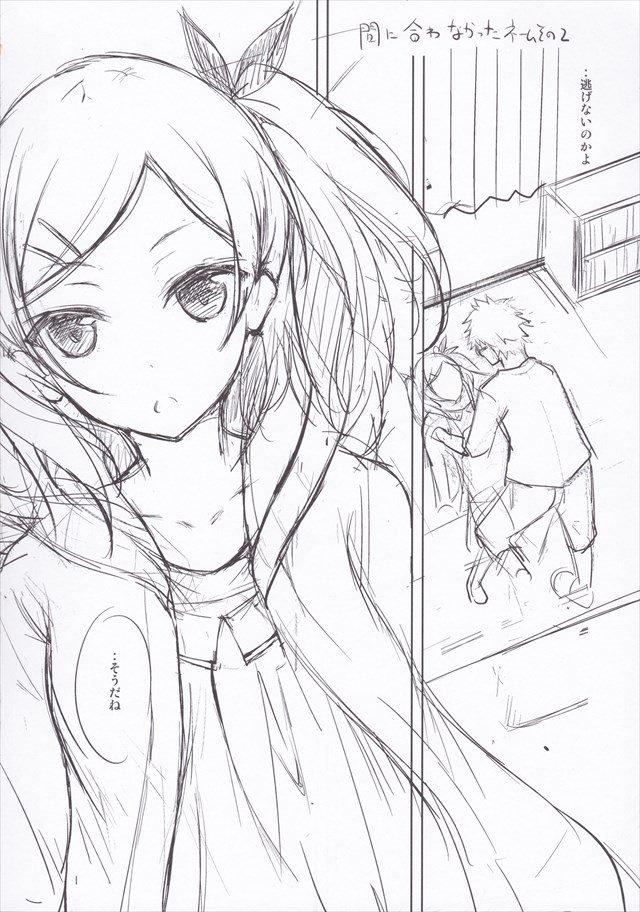 SHIROBAKO エロマンガ・同人誌6016