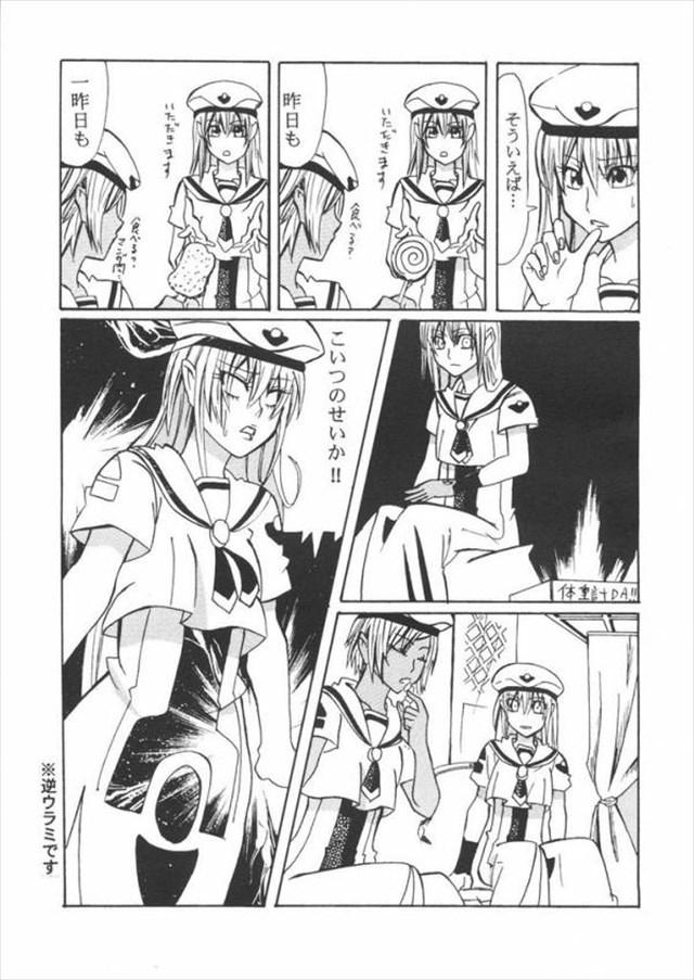 aria エロマンガ・同人誌6010
