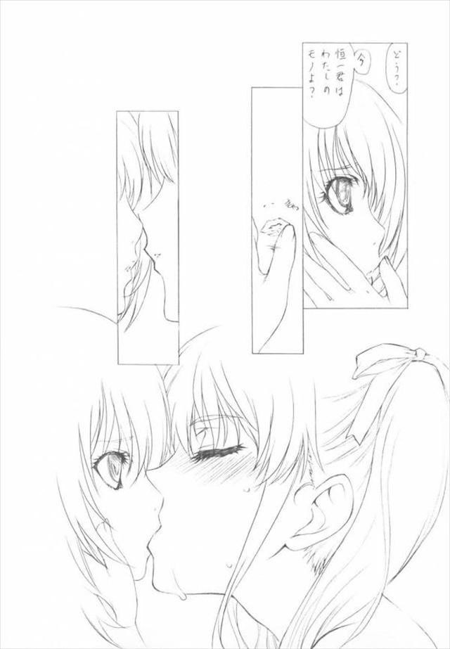 another エロマンガ・同人誌9047
